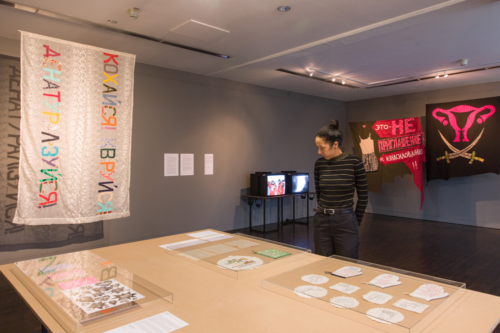 dis/order, exhibition view, photo: Carl Brunn